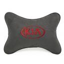 Подушка на подголовник алькантара D.Grey (красная) KIA