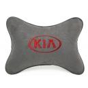 Подушка на подголовник алькантара L.Grey (красная) KIA