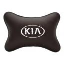Подушка на подголовник экокожа Coffee (белая) KIA