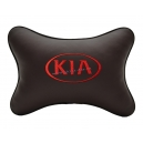 Подушка на подголовник экокожа Coffee (красная) KIA