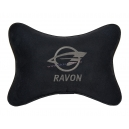 Подушка на подголовник алькантара Black RAVON