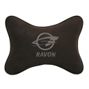 Подушка на подголовник алькантара Coffee RAVON
