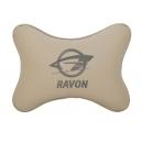 Подушка на подголовник экокожа Beige RAVON