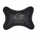 Подушка на подголовник экокожа Black RAVON
