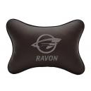 Подушка на подголовник экокожа Coffee RAVON