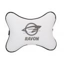 Подушка на подголовник экокожа Milk RAVON
