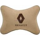 Подушка на подголовник алькантара Beige (коричневая) RENAULT