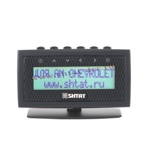 (Chevrolet) ШТАТ UniComp-403-L