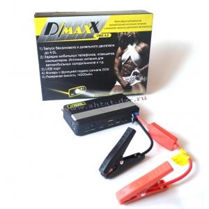 Зарядно-пусковое устройство DIMAXX  (DMX 4.0)