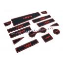 Комплект силиконовых ковриков в ниши Lada Largus (13 шт.)