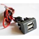 Автомобильное зарядное устройство USB 2 Port  - ГАЗель NEXT