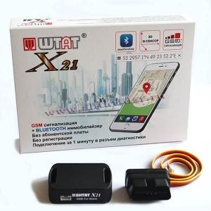 Автосигнализация Штат Х21 GSM - BLUETOOTH