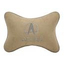 Подушка на подголовник алькантара Beige ACURA