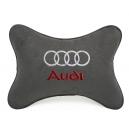 Подушка на подголовник алькантара D.Grey AUDI