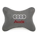 Подушка на подголовник алькантара L.Grey AUDI