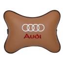 Подушка на подголовник экокожа Fox AUDI
