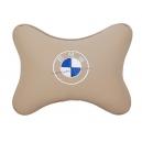 Подушка на подголовник экокожа Beige BMW