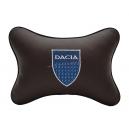 Подушка на подголовник экокожа Coffe DACIA