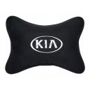 Подушка на подголовник алькантара Black (белая) KIA