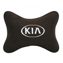 Подушка на подголовник алькантара Coffee (белая) KIA