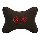 Подушка на подголовник алькантара Coffee (красная) KIA