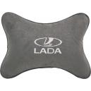 Подушка на подголовник алькантара L.Grey (белая) LADA