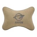 Подушка на подголовник алькантара Beige RAVON