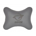 Подушка на подголовник экокожа L.Grey RAVON