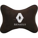 Подушка на подголовник алькантара Coffee (белая) RENAULT