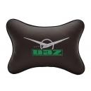 Подушка на подголовник экокожа Coffe UAZ