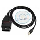 Адаптер VAG K+CAN Commander 1,4. чип FTDI FT232RL PIC18F258