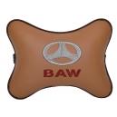 Подушка на подголовник экокожа Fox BAW