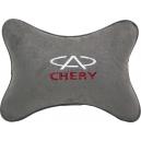 Подушка на подголовник алькантара L.Grey CHERY