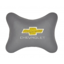 Подушка на подголовник экокожа L.Grey CHEVROLET