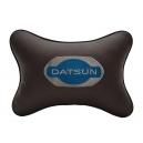 Подушка на подголовник экокожа Coffee DATSUN
